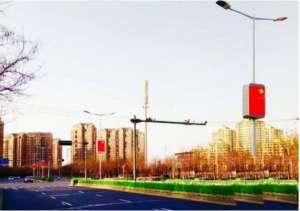天津出现智慧路灯杆   调节亮度、连wifi一应俱全景洪